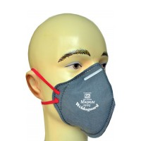 Weldoguard - Ffp2 - Magnum Safety Dust Mask